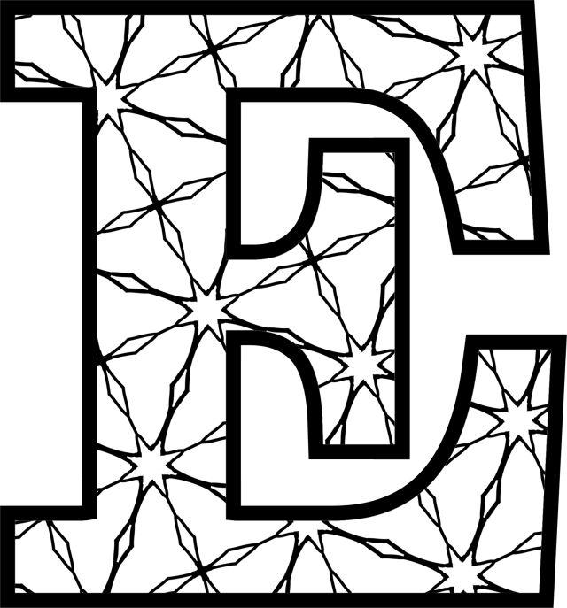 25+ best ideas about Alphabet Letters on Pinterest