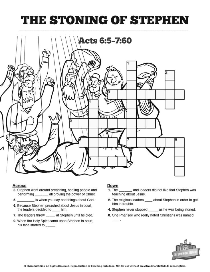 109 best images about Top Sunday School Crossword Puzzles