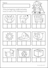 Cvc Worksheets Kindergarten - cvc worksheet education ...