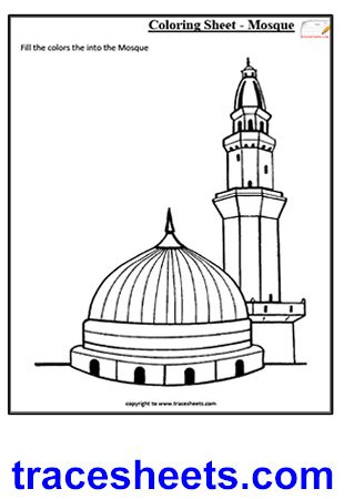 Worksheets for kids, Islam and Islamic on Pinterest