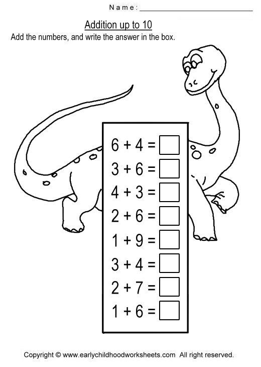 86 best images about Elementary Math- Computation on Pinterest