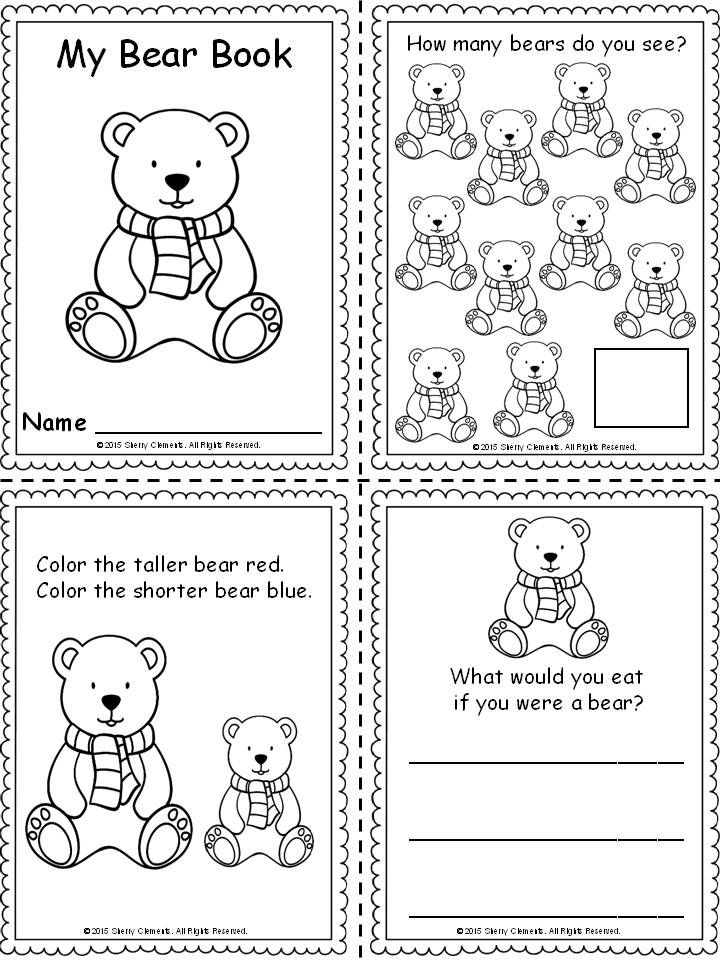 Milestone FREEBIE! (9 pages) Includes language arts and