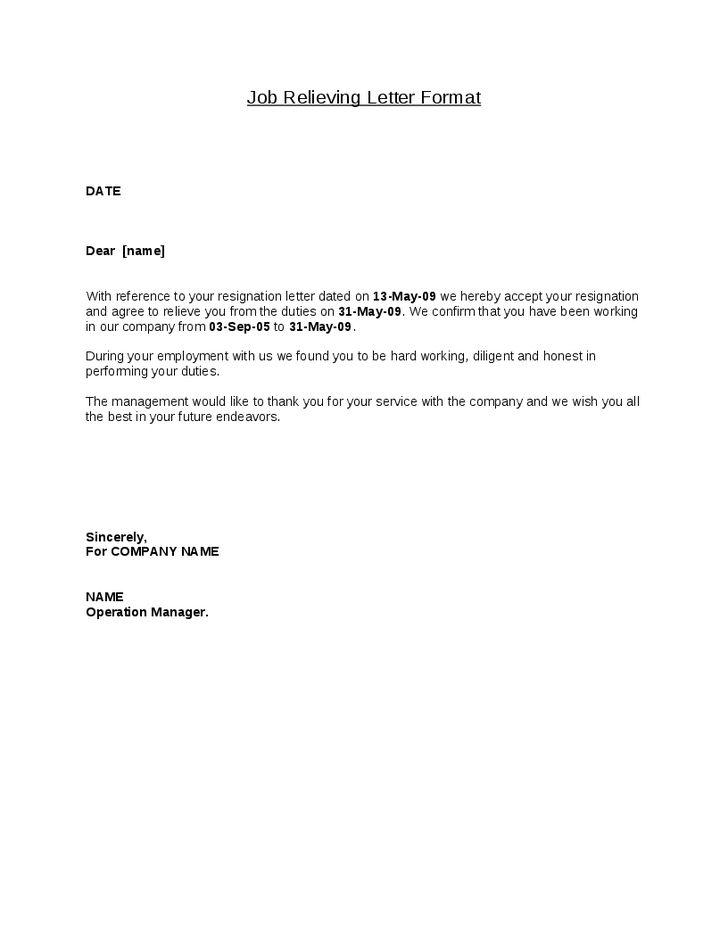 Latest Job Relieving Letter Format  Places to Visit  Pinterest  Letters