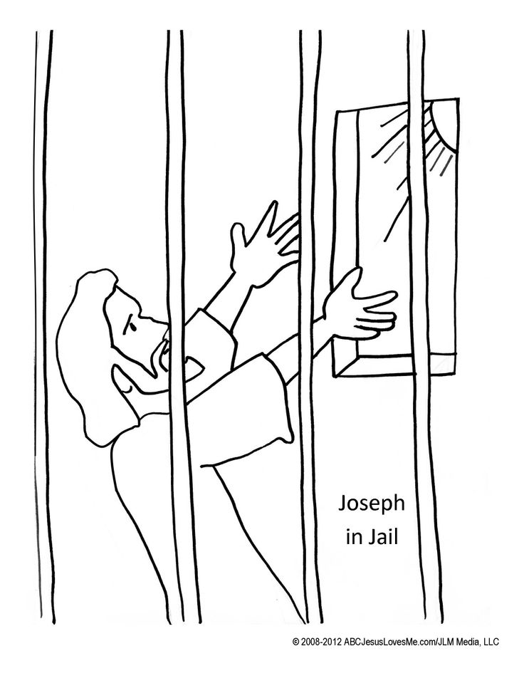 May 17-18... Joseph in Jail... Glue paper onto bars