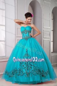 17 Best images about new style quinceanera dress 2014 on ...