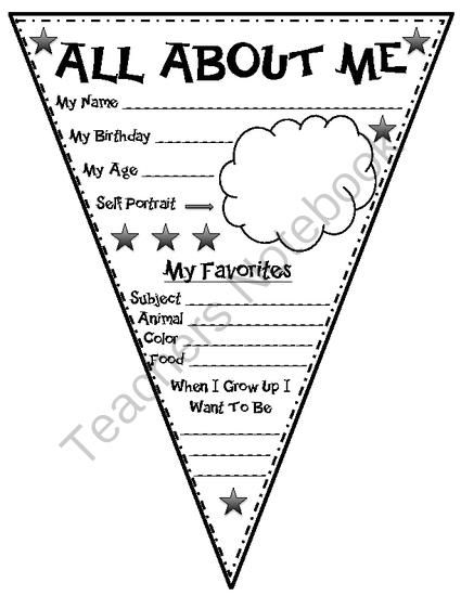 All About Me Pennant from Second Grade Superstars on