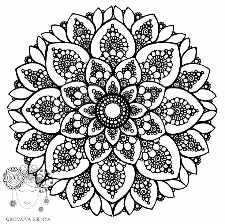 580 Best Images About Cool Coloring Pages
