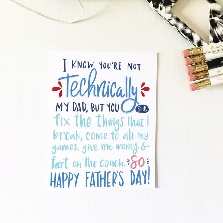 Not Technically My Dad Father's Day Card Second Dad