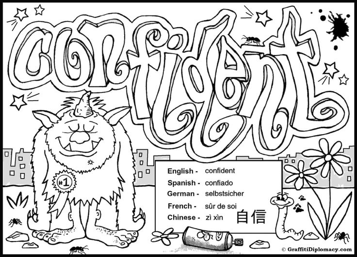 free multicultural coloring page, foreign language