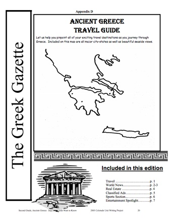 17 Best ideas about Ancient Greece Lessons on Pinterest