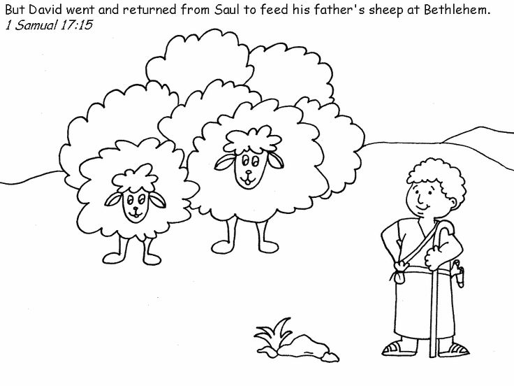 David the Shepherd Boy http://www.fatherjacob.org