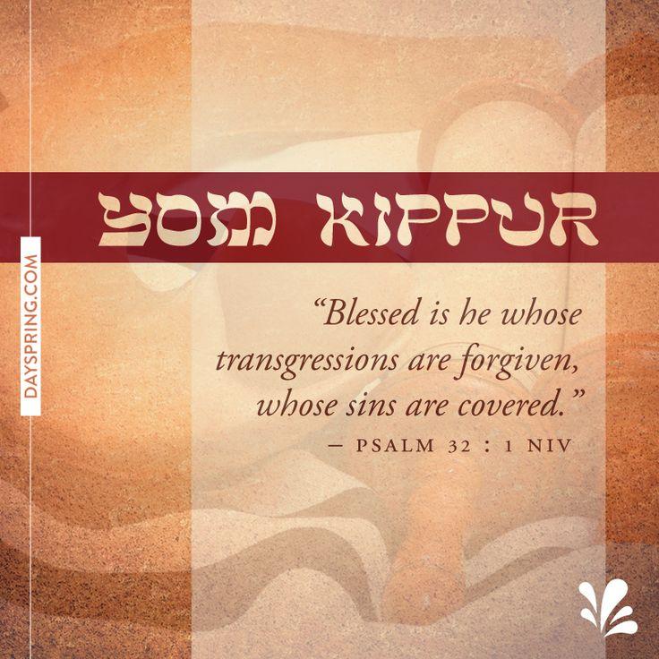 72 Best Images About Hebrew On Pinterest Language Torah