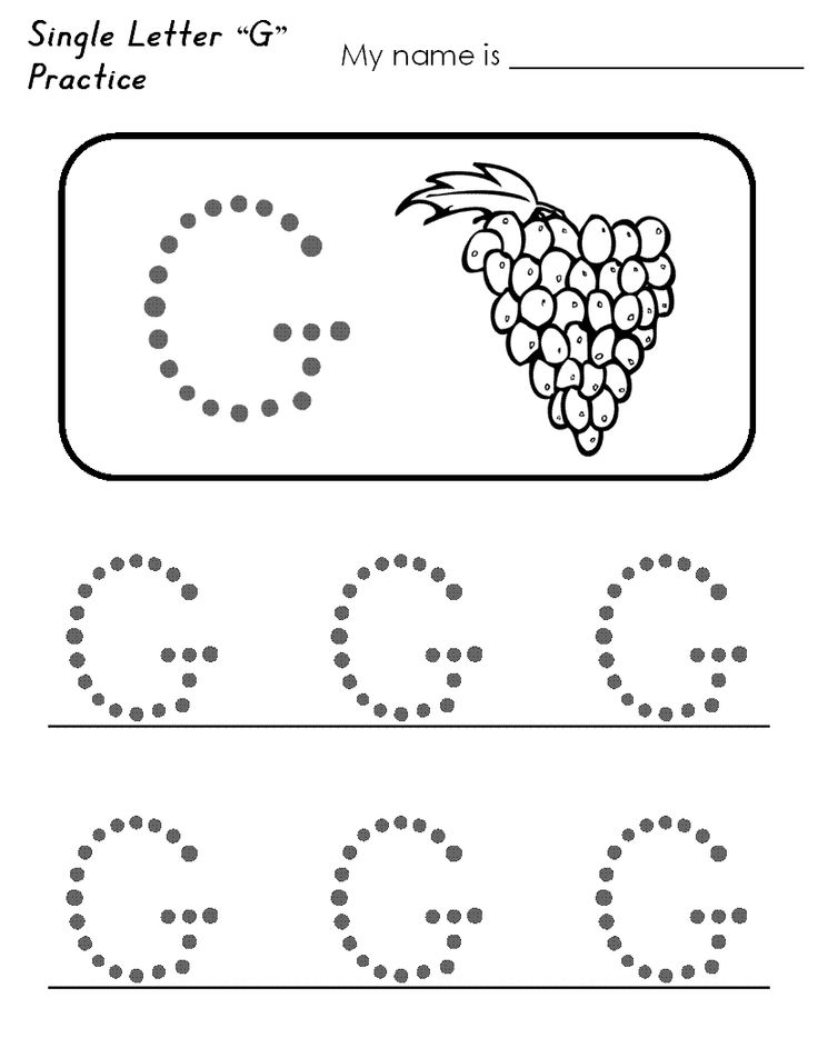 Letter G Worksheets For Preschool Free Printable Tracing
