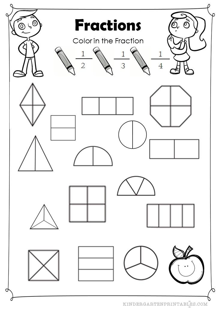 Pin Identify Fraction Worksheets Pictures on Pinterest