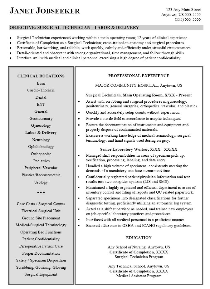 surgical technician resume sample