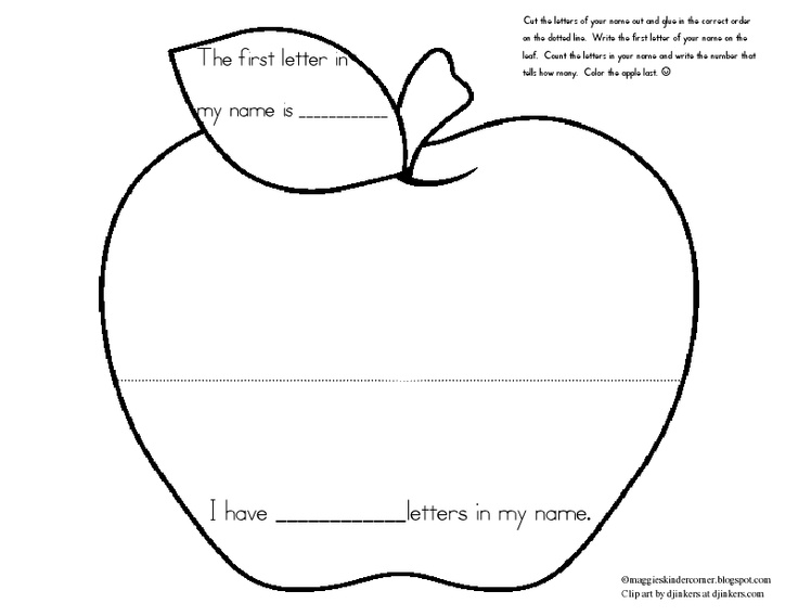 Letters in name apple for beginning of school year