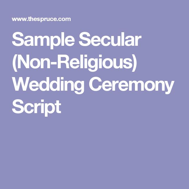 Sample Wedding Script