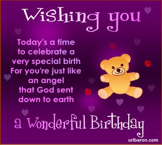 Happy Birthday Poems Click For Full Size ECard Cute