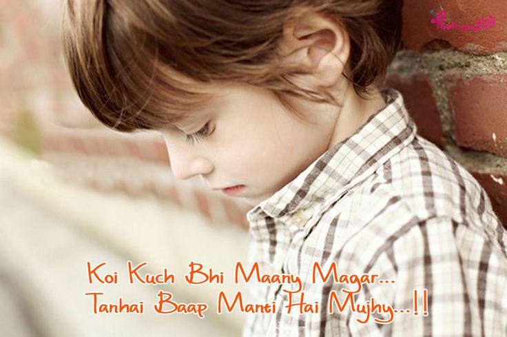 Punjabi Boy And Girl Love Wallpaper Heart Broken Touching Sms Shayari With Girl Images In
