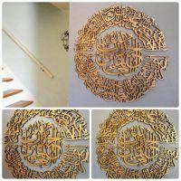 1000+ ideas about Islamic Wall Art on Pinterest | Islamic ...