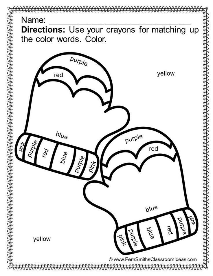 10 Best images about Color by number on Pinterest