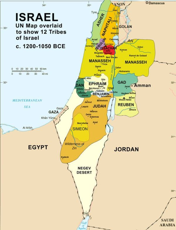 maps of israel Saferbrowser Yahoo Image Search Results