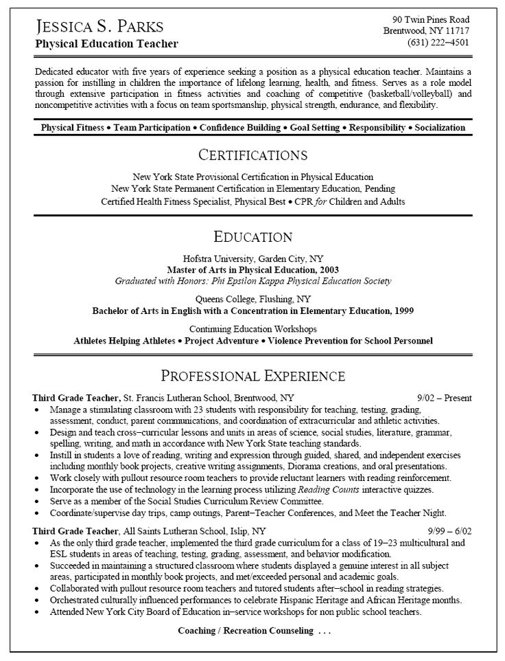 Home Design Ideas. Preschool Teacher Resume Sample Page 1