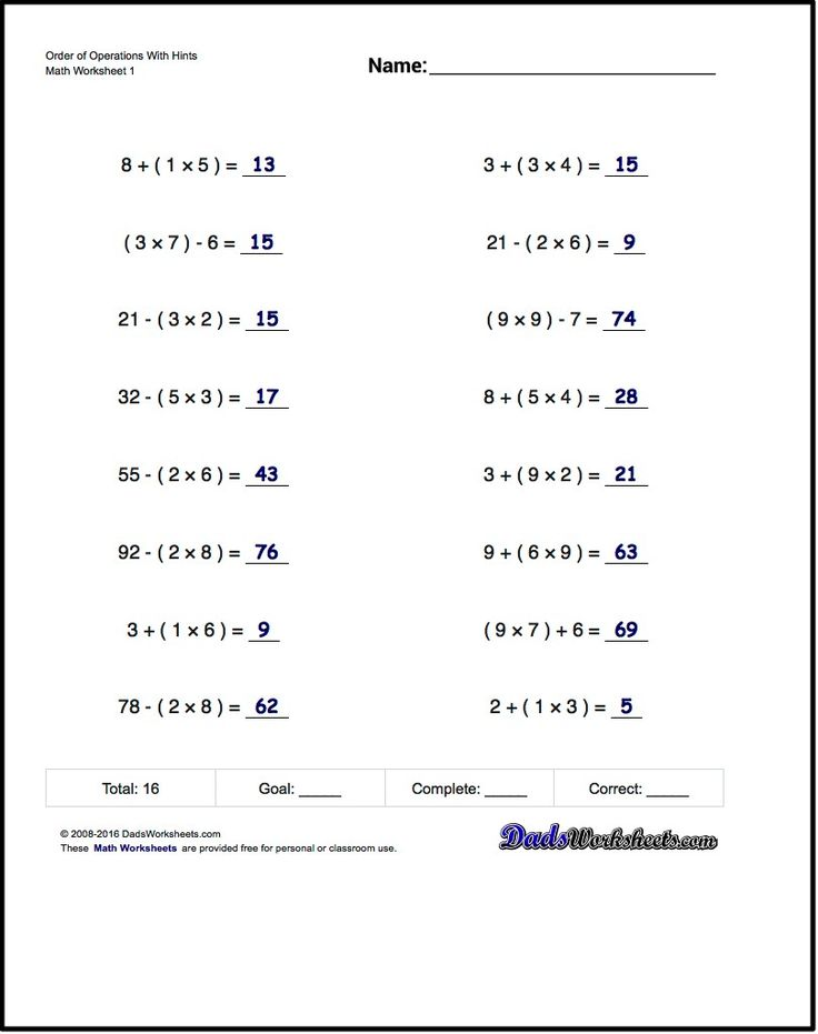 If you are looking for order of operations worksheets that
