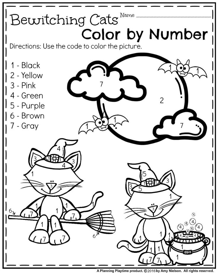 1000+ ideas about Halloween Worksheets on Pinterest