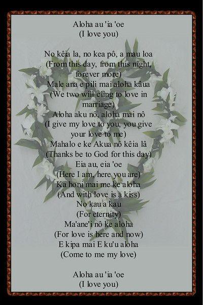 Hawaiian Wedding Gift Ideas Pinterest Beautiful The O Jays And Wedding