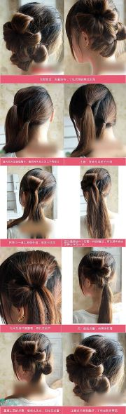 diy step side hairdo -easy