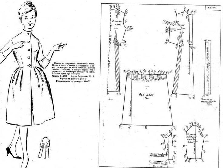 1000+ images about FREE Vintage Patterns & Tutorials (Sew