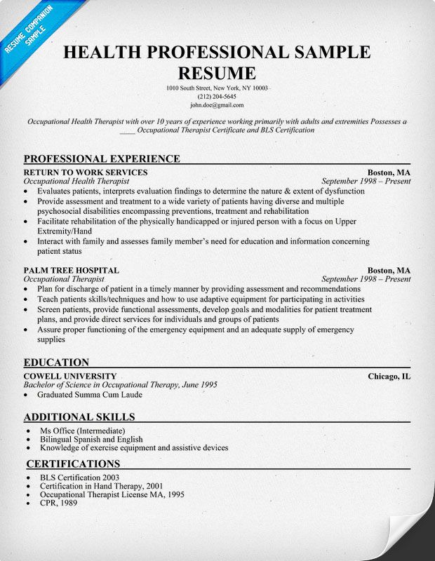 occupational health nurse resume examples