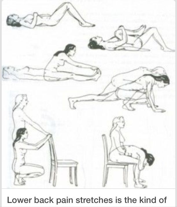 24 best How To Stretch Lower Back Pain images on Pinterest
