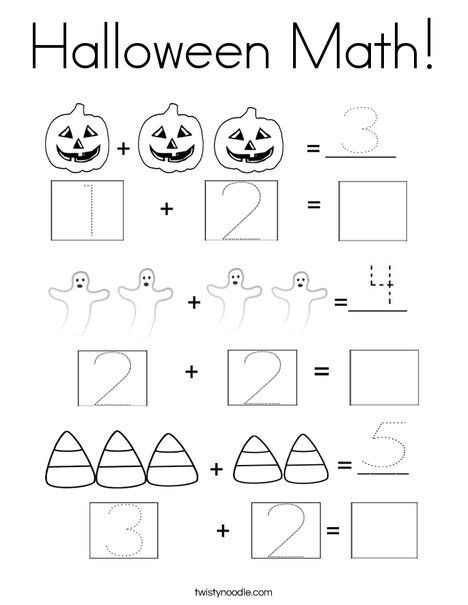 Halloween Math Coloring Page from TwistyNoodle.com