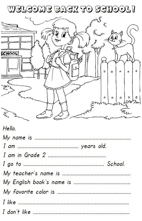 Enjoy Teaching English Back To School Activity All About
