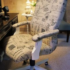 How To Reupholster Sofa Arms Accent Sofas 25+ Best Ideas About Desk Chairs On Pinterest   Office ...
