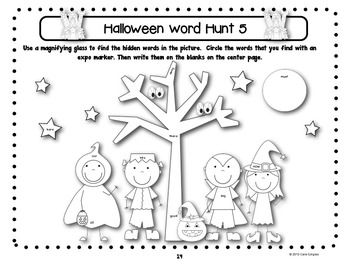 17 Best images about Sight words/CVC words/Fluency on