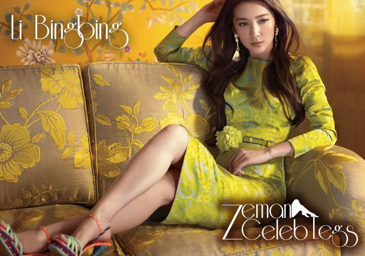 Li Bingbing Sexy Celebrity Legs Gallery Zeman Celeb Legs