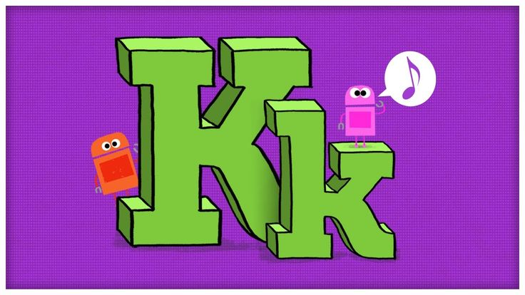 childrens kitchens miniature kitchen utensils abc song - letter k is okay with me by storybots ...