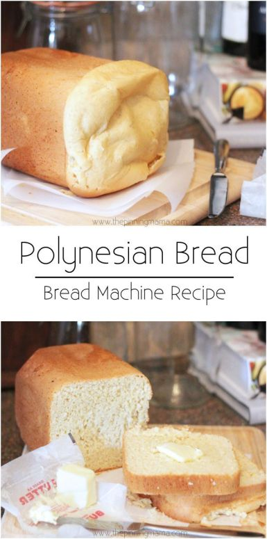 polunesian_bread_recipe