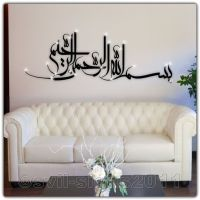 17 Best ideas about Islamic Calligraphy on Pinterest ...