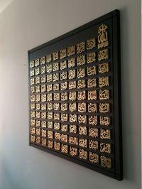 25+ Best Ideas about Islamic Wall Art on Pinterest ...