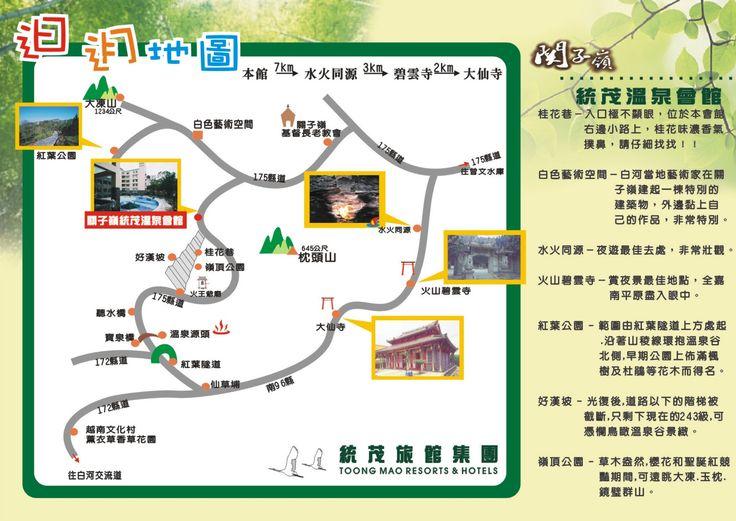 Taiwan Tainan 關子嶺溫泉   Taiwan trip 臺灣旅行   Pinterest   Taiwan