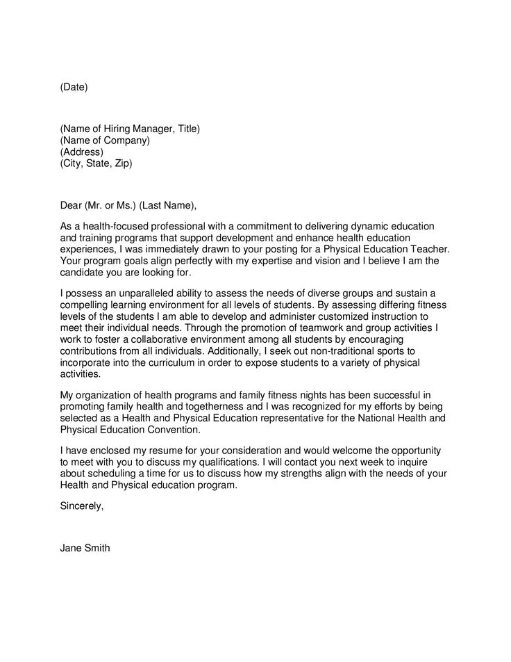 Professional Teacher Cover Letter Physical Education