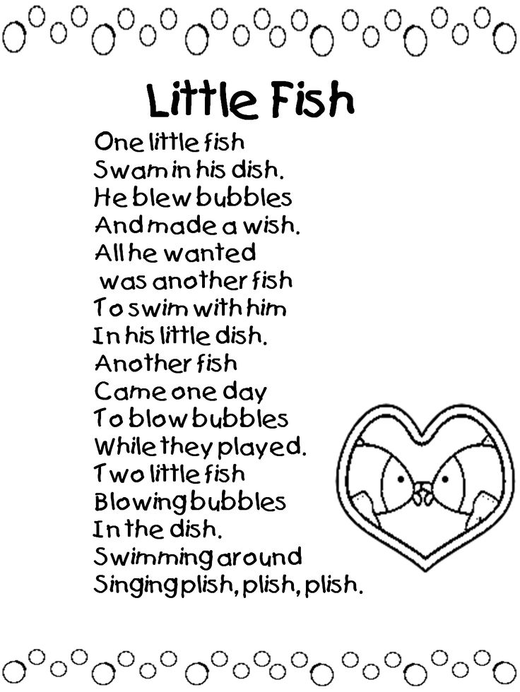 25+ best ideas about First Grade Poems on Pinterest