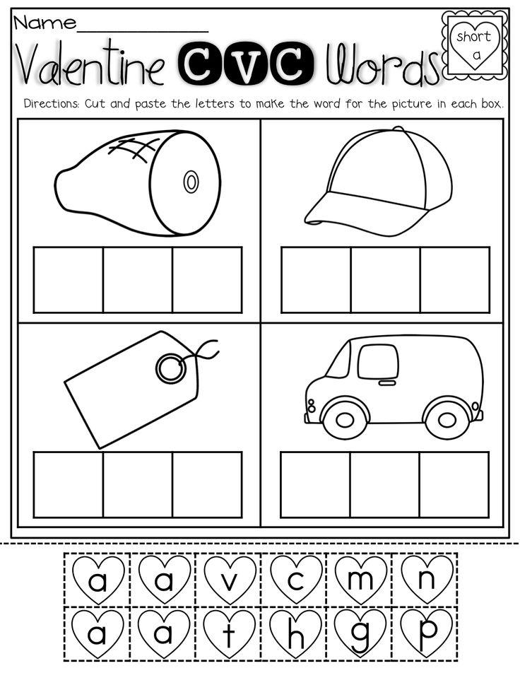 Valentine Reading Worksheets For Kindergarten Valentine