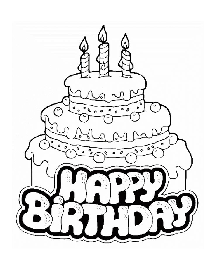 Best 25+ Birthday Coloring Pages ideas on Pinterest