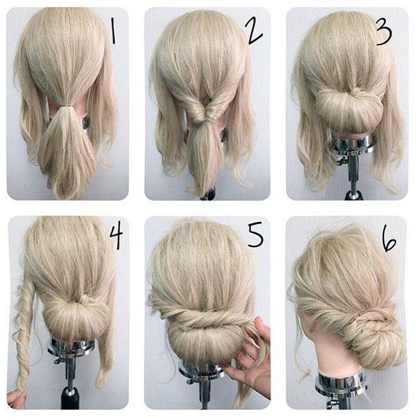 25 best ideas about Easy wedding hairstyles on Pinterest