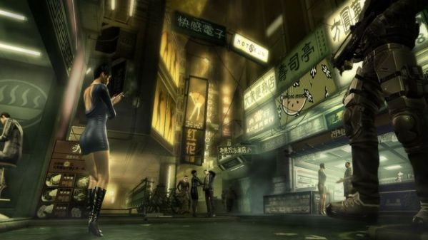 Deus Ex Human Revolution Video Game Images